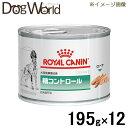 ロイヤルカナン 食事療法食 犬用 糖コントロール 缶詰 195g×12