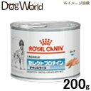ロイヤルカナン 食事療法食 犬用 セレクトプロテイン チキン&ライス 缶詰 200g