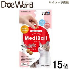 MEDIBALL メディボール かつお味 猫用 15個入