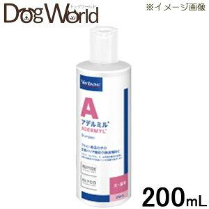ビルバック犬猫用アデルミルペプチドシャンプー200ml