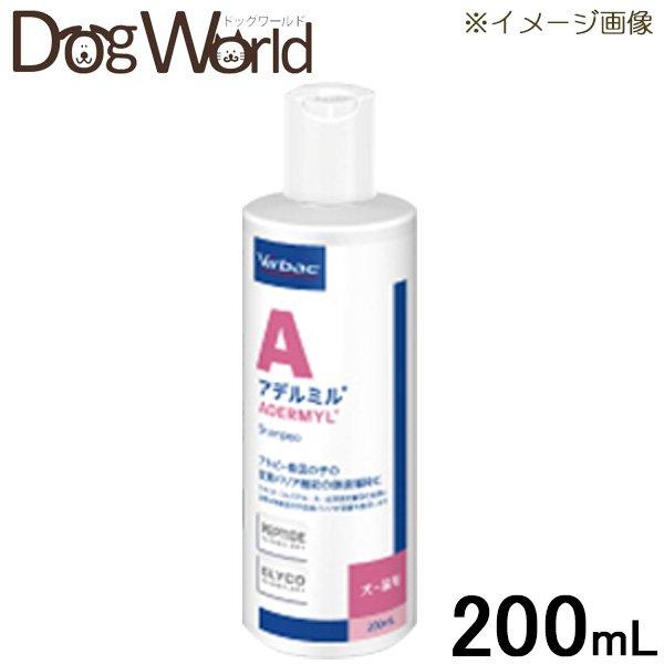 ビルバック 犬猫用 アデルミル ペプチド シャンプー 200ml