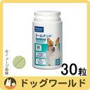 ビルバック 犬用健康補助食品 クールデント 30粒 [2139] 【お口の健康】