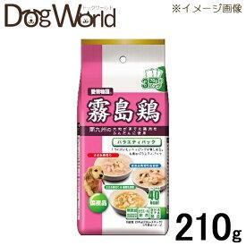 イースター 愛情物語 ドッグフード 霧島鶏 バラエティパック 210g(70g×3パック)