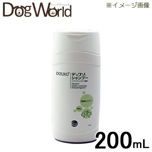 日本全薬工業 デュクソシャンプー 200ml