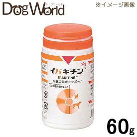 日本全薬工業 イパキチン 犬猫用 60g