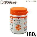日本全薬工業 イパキチン 犬猫用 180g