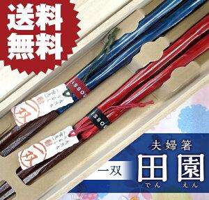 母の日早割箸ギフト3780円均一桐箱入り送料無料