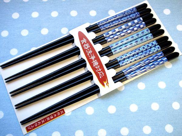 藍化粧 5膳セット食洗機対応若狭塗り箸