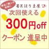 生日没有厚坤太箸男式筷子唯一框 / 礼品成人
