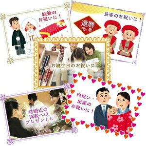 【送料無料】《夫婦箸一双瑞雲桐箱入り》結婚内祝い、引き出物、内祝い