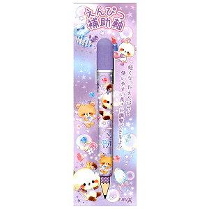 【メール便 OK】 クラックス 鉛筆 補助軸 ホルダー おしゃれする もこふわ かわいい パンダ ( Moji Moji Panda )