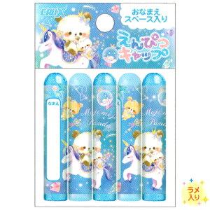 【メール便 OK】 鉛筆 キャップ 女の子 向け パンダ と ユニコーン ( Moji Moji Panda ) クラックス おしゃれ で かわいい 文房具 の ドイブングテン