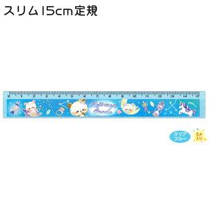 【メール便 OK】 直線 定規 ものさし 女の子 向け パンダ と ユニコーン ( Moji Moji Panda ) クラックス おしゃれ で かわいい 文房具 の ドイブングテン