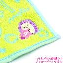 【メール便 OK】 タオル 女の子 向け ジャガード ミニタオル 刺繍入り ( ハリネズミ ) カミオジャパン おしゃれ で か…