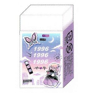 【メール便 OK】 消しゴム 女の子 向け バタフライ トリプル 1996 蝶 クーリア おしゃれ で かわいい 文房具 の ドイブングテン
