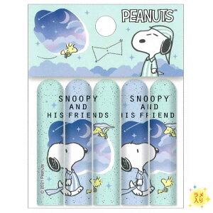 【メール便 OK】 鉛筆 キャップ 女の子 向け スヌーピー Snoopy Midnight クラックス おしゃれ で かわいい 文房具 の ドイブングテン