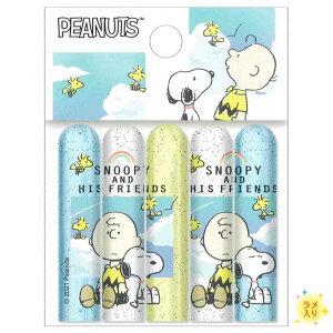 【メール便 OK】 鉛筆 キャップ 女の子 向け スヌーピー Snoopy Sunny Day クラックス おしゃれ で かわいい 文房具 の ドイブングテン