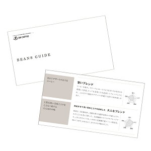 2銘柄説明カード
