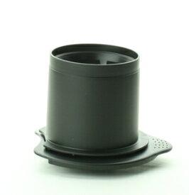 ハリオ カフェオールドリッパー(1杯だて用)ブラック