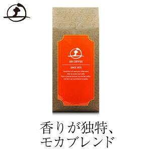 ワインのような香りとバランスの良い味わいのコーヒー豆(モカミックス)