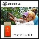 マンデリンG1| コーヒー 高級 ギフト コーヒーギフト コーヒー豆 高級コーヒー ドリップコーヒー 土居珈琲 珈琲 珈琲…