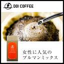 ブルマンミックス コーヒー ドリップ