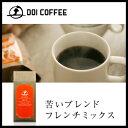 苦いブレンド フレンチミックス| コーヒー 高級 ギフト コーヒーギフト コーヒー豆 土居珈琲 珈琲 珈琲豆 200g ドイコ…