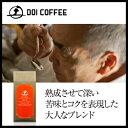 熟成させて深い苦味とコクを表現した大人なブレンド| コーヒー 高級 ギフト コーヒーギフト コーヒー豆 土居珈琲 珈琲…