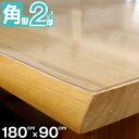 【エントリーでポイント+10倍】透明テーブルマット 両面非転写 高級テーブルマット PSマット匠(たくみ) 角型(2mm厚) 180×90cmまで…