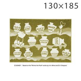 ディズニー ラグ ラグマット プー ハニーポットラグ 130×185cm DRP-106B スミノエ ラグ ホットカーペット対応 キャラクター Disney 国産 日本製 ラグ 絨毯 カーペット