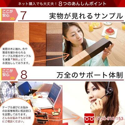 旭川産かんたん無垢オーダーテーブルマザーアースマイクチュールタモ(アッシュ)