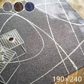 ラグ シンプル 国産 冬あったか・夏ひんやりラグ ジーン 190×240cm プレーベル ラグ カーペット ホットカーペット対応 床暖房対応 日本製 不織布 ラグマット ナイロン100% シャギー ダーク ラグ
