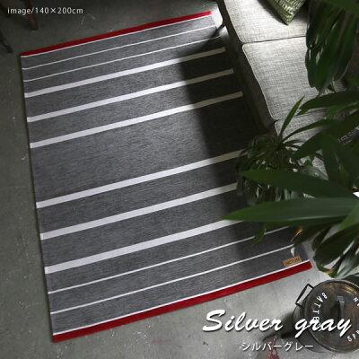 西海岸風玄関マットシェニールゴブラン織りラグAX-500Cストライプ200×250cm
