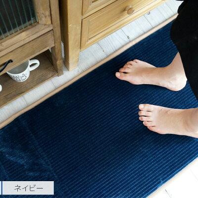 フランネルストライプマットグルーヴ45×120cmスミノエキッチンマット手洗いOK滑り止めホットカーペット対応ウレタン軽いベージュ/グリーン/グレー/ネイビー