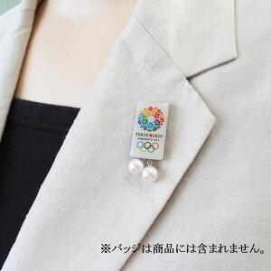 オリジナル商品あこや真珠パールチャーム【ネコポス対応】