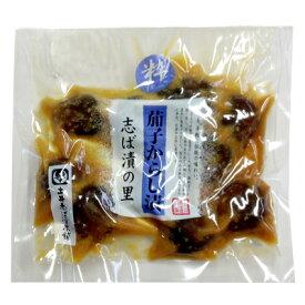 茄子からし漬 LP 京漬物 茄子 (土井志ば漬本舗)