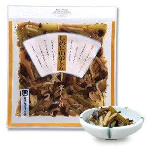 しめじ山菜しぐれ LP 京漬物(土井志ば漬本舗)