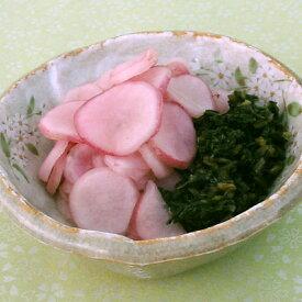 日の菜きざみ FP 京漬物(土井志ば漬本舗)