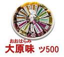 大原味 ツ500/京漬物