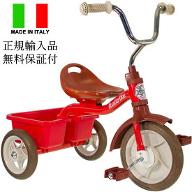 Classic Line - Transporter Champion(クラッシックライン トランスポーター チャンピオン)| Itartlike イタルトライク正規輸入品