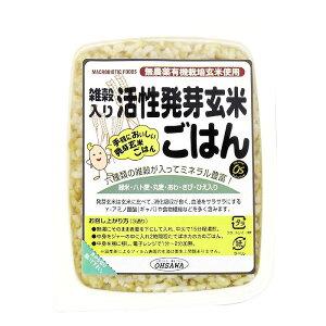 雑穀入り活性発芽玄米ごはん