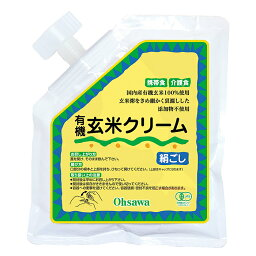 有機的絲綢米奶油 (管容器)