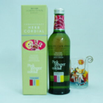 Ginger herb cordial pink 3 piece set