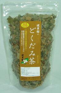 日本産 どくだみ(ドクダミ茶) 150g入り 5袋で 【smtb-tk】