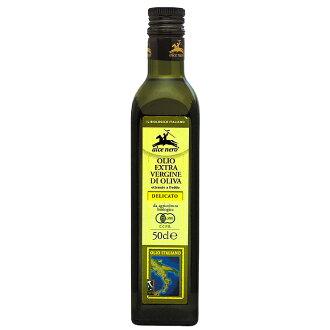 Viirgin olive oil (500 ml)