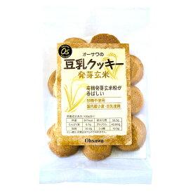オーサワの豆乳クッキー(発芽玄米)