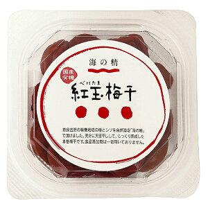 特別栽培梅紅玉梅干(べにたまうめぼし)(200gカップ)