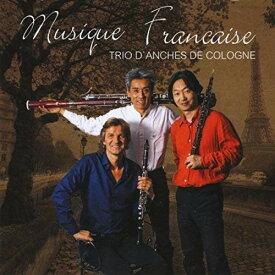 アンサンブルCD/TRIO D'ANCHES DE COLOGNE (トリオ・ダンシュ・デ・コロン) /MUSIQUE FRANCAISE