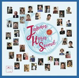 """【新発売】ホルンCD/ホルンアンサンブル""""Japan Horn Sound""""/ジャパンホルンサウンド"""
