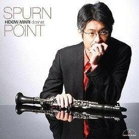 クラリネットCD/三界秀実/スパーン・ポイント